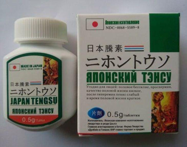 Sản phẩm này không chỉ nổi tiếng tại Nhật Bản mà còn được rất nhiều quốc gia khác tin dùng