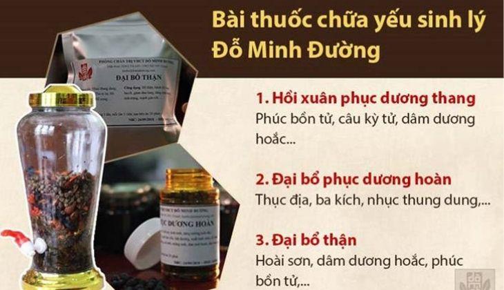 Liệu trình thuốc của Đỗ Minh Đường