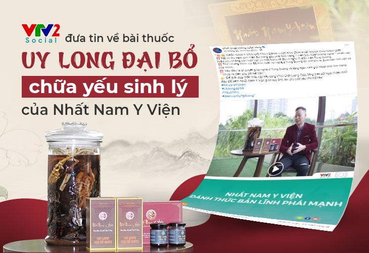 VTV2 đưa tin về bài thuốc Uy Long Đại Bổ dưới sự tham gia của nghệ sĩ Tùng Dương