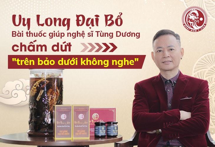 Giải pháp tăng cường sinh lý hiệu quả từ Hoàng Cung - Uy Long Đại Bổ