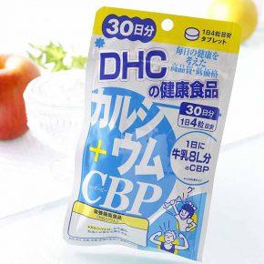 Sản phẩm được sản xuất bởi thương hiệu DHC nổi tiếng tại Nhật