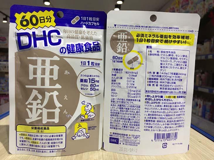 Phân biệt sản phẩm thật - giả thông qua các đặc điểm của bao bì và mã vạch