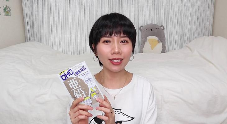 Youtuber review về sản phẩm kẽm DHC của Nhật Bản