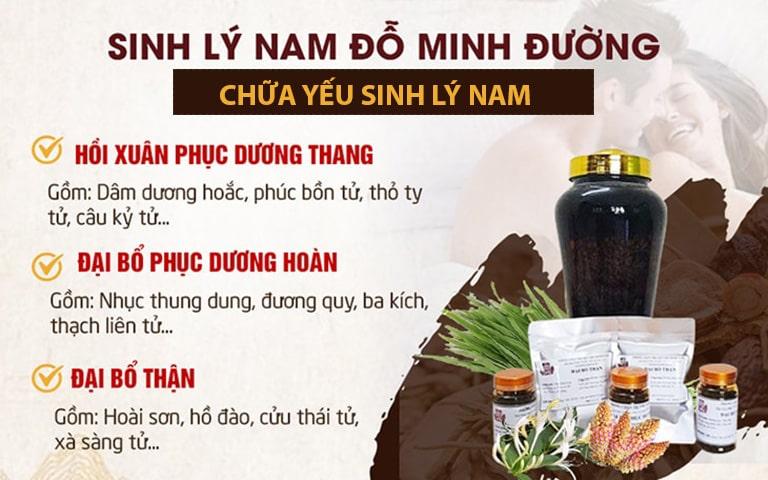 Thành phần bài thuốc Sinh lý nam Đỗ Minh