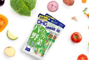 [Review] Viên uống rau củ DHC Perfect Vegetable: Cách dùng và lưu ý