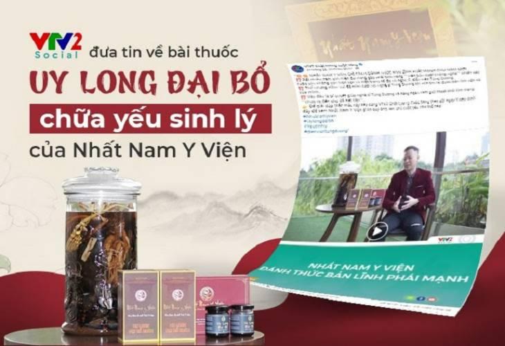 VTV2 Chất lượng cuộc sống đưa tin về Uy Long Đại Bổ