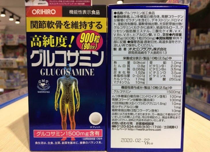 Những thông tin trên sản phẩm Glucosamin e được in rõ nét, màu sắc không bị nhòe