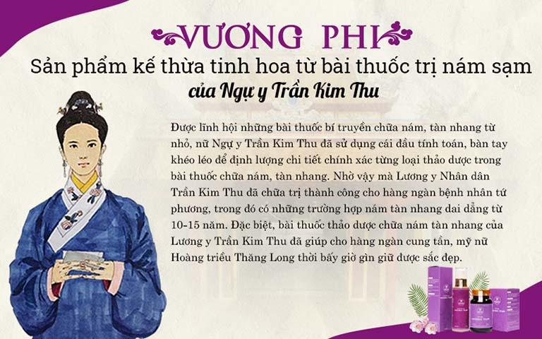 Bộ sản phẩm Vương Phi kế thừa giải pháp dưỡng nhan cổ xưa của nữ ngự y Trần Kim Thu