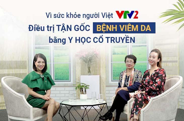 An Bì Thang được giới thiệu trên VTV2