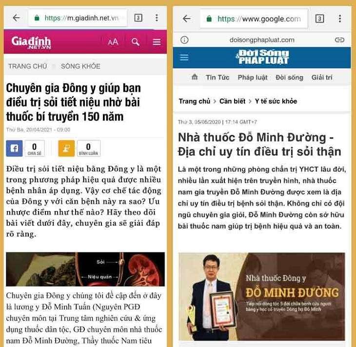 Một số bài báo có giới thiệu bài thuốc Đỗ Minh Bài Thạch Khang đến độc giả