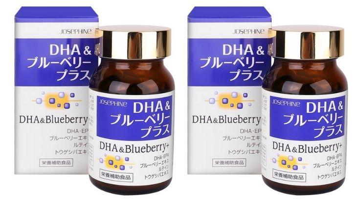 Josephine DHA & Blueberry Plus cũng có công dụng rất tốt