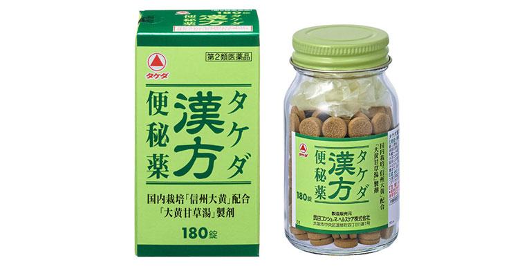 Viên uống Takeda của Nhật Bản có khả năng đẩy lùi các vấn đề về đường tiêu hóa rất tốt