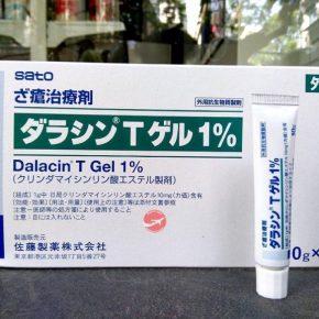 Dalacin T Gel 1%