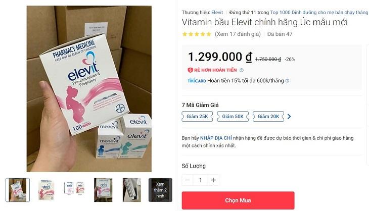 Giá của sản phẩm được bán trên Tiki