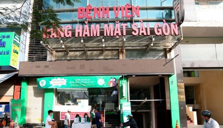 Bệnh viện Răng Hàm Mặt Sài Gòn có hệ thống cơ sở vật chất hiện đại