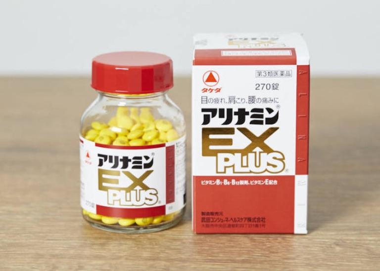Thuốc trị đau thần kinh tọa của Nhật